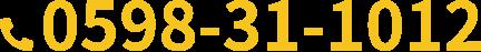 大徳建設株式会社:電話番号